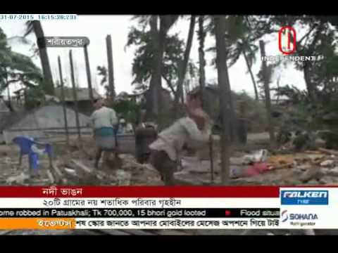 Over 900 families in 20 villages become homeless in river erosion (31-07-2015)