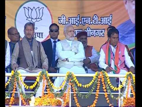 PM Shri Narendra Modi addresses public rally in Srinagar, Uttarakhand : 12.02.2017