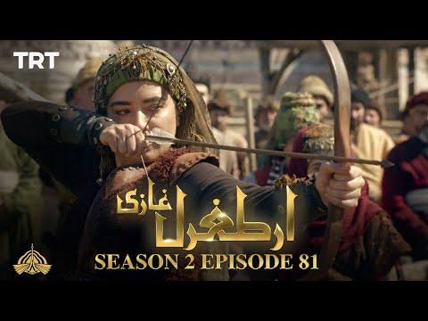 Ertugrul Ghazi Urdu | Episode 81| Season 2