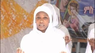 New eritrean orthodox tewahdo mezmur WHSTI ADARASH