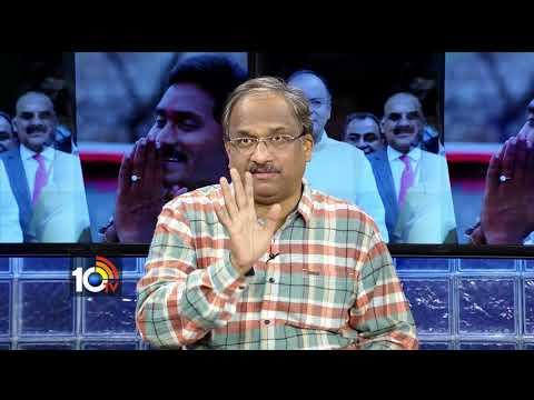 AP Political Leaders Silent on AP Special Status | Prof. Nageshwar Analysis | 10TV