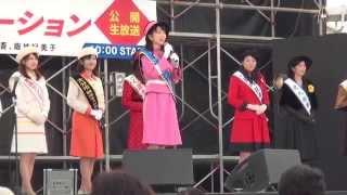 【長崎】今年のロマン長崎観光大使が美しい!