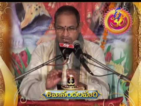 Shivanandalahari  Aradhana  19th  October 2016  ETV Telugu