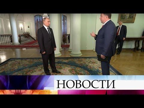 Владимир Путин дал эксклюзивное интервью Первому каналу после встречи в Хельсинки. - DomaVideo.Ru