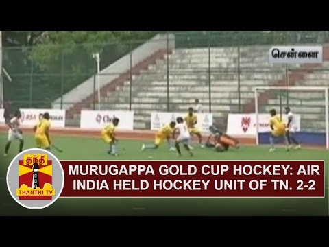 Murugappa-Gold-Cup-Hockey--Air-India-held-Hockey-unit-of-Tamil-Nadu-2-2-Thanthi-TV