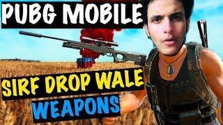 Video DROP ONLY WEAPON CHALLENGE - Mast Challenge Hai | PUBG Mobile MP3, 3GP, MP4, WEBM, AVI, FLV Januari 2019