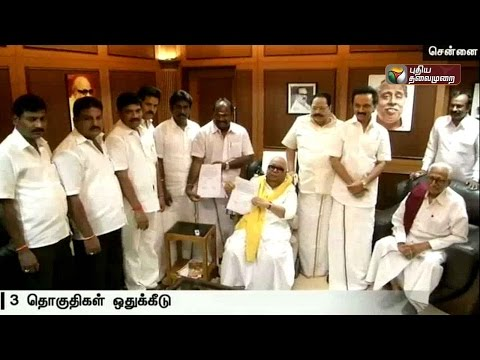 Makkal-DMDK-allocated-three-seats-in-the-DMK-alliance