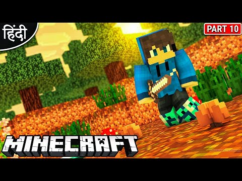 मेरे तो L लग गये  - Minecraft Java Edition - Can i Survive - OP बोलते - Part 10 - [ Hindi ]