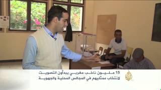 انطلاق التصويت في أول انتخابات محلية بالمغرب