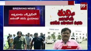 Arrangements for Pawan Kalyan Train Tour at Vijayawada