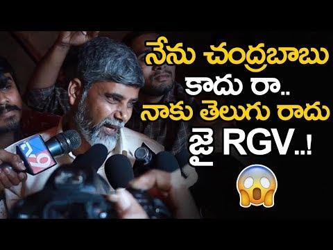 Chandrababu Dup Review On Amma Rajyamlo Kadapa Biddalu Movie || RGV || YS Jagan || NSE