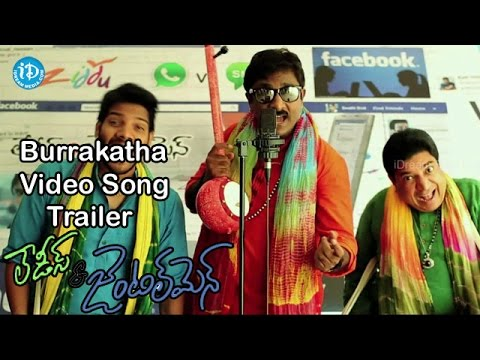 Burrakatha Video Song || Ladies And Gentleman | Chaitanya | Nikitha Narayan