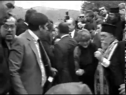 Video - Μηνύματα από Ντόρα και Κώστα Μπακογιάννη για τα 29 χρόνια από τη δολοφονία του Παύλου