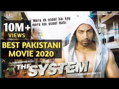 The System Movie (Pakistani) | Pakistani actionfilm | Latest Pakistani Movie 2020