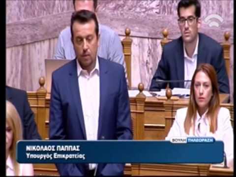Ν. Παππάς στη Βουλή: Ο διαγωνισμός για τις τηλεοπτικές άδειες είναι αντικειμενικός