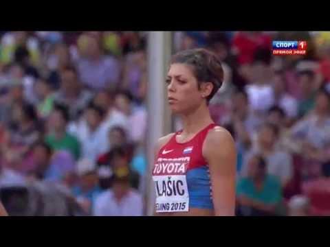 Blanka Vlasic 192 HIGH JUMP WORLD CHAMIONSHIP Beijing 2015 qualification woman