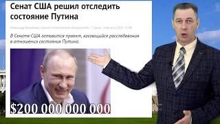Митинг 23 марта Весь мир против Путина