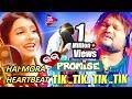 Tik Tik | Studio Making | Human Sagar, Diptirekha | Love Promise New Odia Movie