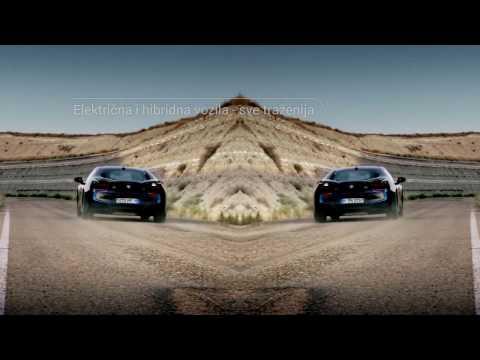 Vijesti iz auto moto svijeta – epizoda 29.10.2016.