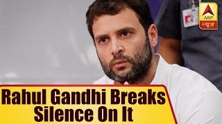 Video Kaun Jitega 2019 (17.07.2018): Rahul Gandhi Breaks Silence On 'Congress For Muslim' Control MP3, 3GP, MP4, WEBM, AVI, FLV Juli 2018