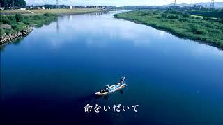 「高津川」