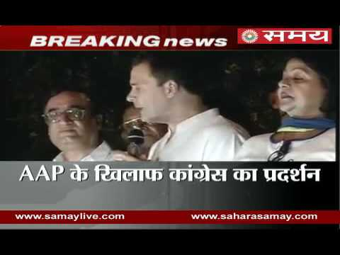 Rahul attacked on Kejriwal over electricity and water