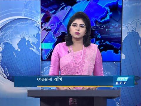 07 PM News || সন্ধ্যা ৭টার সংবাদ || 16 October 2020 || ETV News
