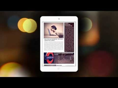 Video of Мужской журнал JORNL