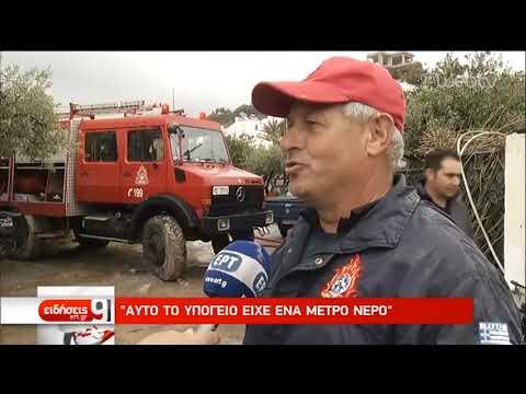 Ανατ. Κρήτη: Μεγάλες καταστροφές από την πρωτοφανή θεομηνία | 7/4/2019 | ΕΡΤ