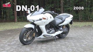 9. Honda Collection Hall �蔵車両走行ビデオ DN-01(2008年)