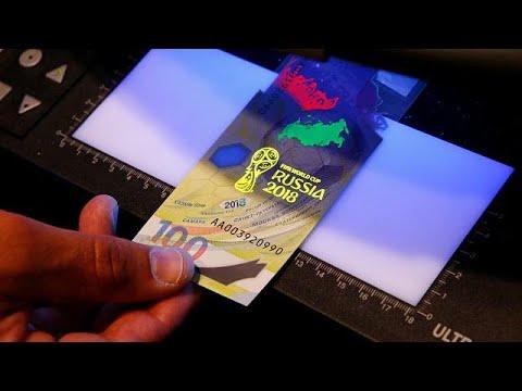 Εκδόθηκε ρωσικό χαρτονόμισμα για το Μουντιάλ