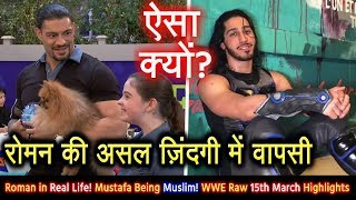 Nonton Roman Reigns Real Life Coming Out? Mustafa Ali on Muslim in WWE! WWE Raw 15th March 2019 Highlights Film Subtitle Indonesia Streaming Movie Download