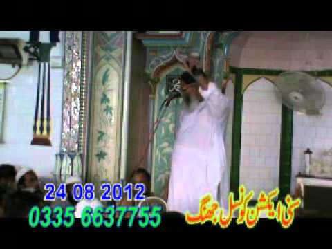maulana ahmed ludhianvi - Sheikh Waqas Akram invited some local people on the day of Eid in his home and served them some food and he delivered a hatred speech there against Ahl E Sun...