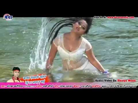 Kajal Raghwani Hot Song