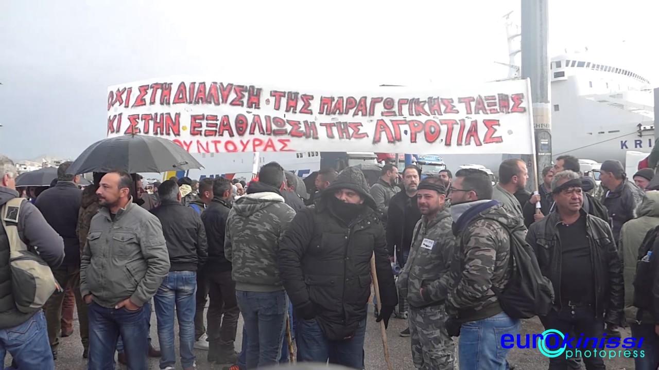 «Απόβαση» αγροτών της Κρήτης στον Πειραιά εν όψει του συλλαλητηρίου στην πλ. Βάθη