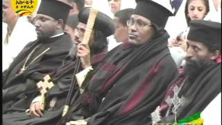 Akotet Ze Tewahdo Ethiopian Christmas Special Program