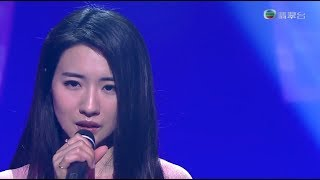 Download Lagu 170506 菊梓喬 Hana - 手中沙 ○ 勁歌金曲 Mp3
