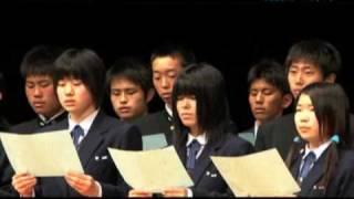 日南振徳高等学校