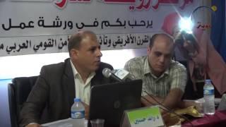 عرض رسالة دكتوراة بعنوان السياسة الإسرائيلية في القرن الإفريقي وأثرها في الأمن القومي العربي