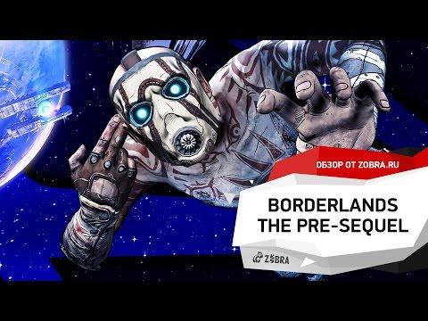Borderlands: The Pre-Sequel обзор от Zobra.ru