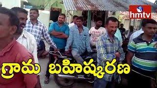 MRPS Leader Responds On 110 Dalit Families Social Boycott In Bejjora Village