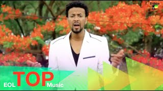 New Ethiopan Music 2014 Abrham Belayneh - Babafayo - (Official Video)