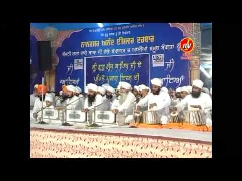 Video bhai surjeet singh | badhni wale download in MP3, 3GP, MP4, WEBM, AVI, FLV January 2017