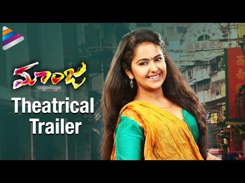 Maanja Telugu Movie Trailer HD, Avika Gor, Esha Deol, Kishan SS