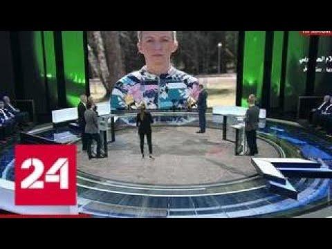 Захарова: Запад обосновал удар по Сирии данными из соцсетей - Россия 24