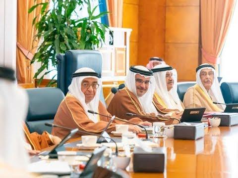 HRH Crown Prince chairs weekly Cabinet meeting