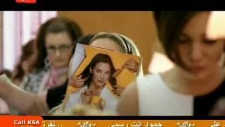 Arabic Song 19 - Isha ghanni beek