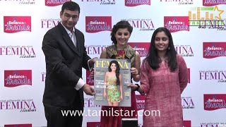 Isha Talwar Unveils the Femina Tamil August Cover