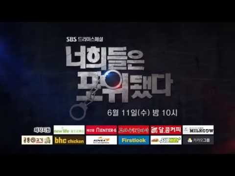 You're All Surrounded Ep 10 Preview
