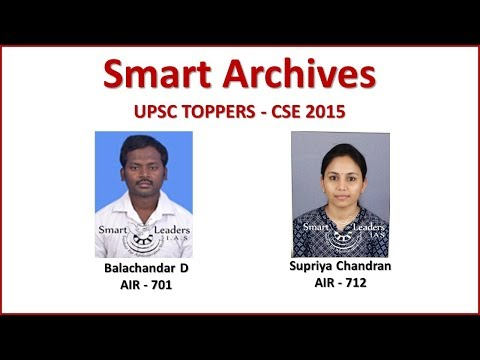 Smart Archives | Balachandar D & Supria Chandran | CSE 2015 Toppers